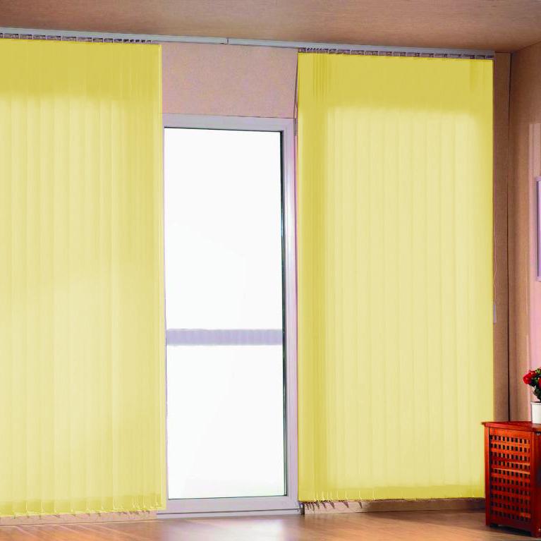 lamellenvorhang 89mm beige vertikaljalousie lamellen jalousie vorhang 300x250 cm ebay. Black Bedroom Furniture Sets. Home Design Ideas